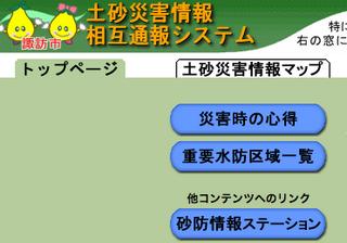 スクリーンショット 2012-08-20 11.15.38.png